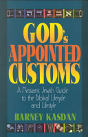 Appointed Customs