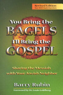 You Bring the Bagels