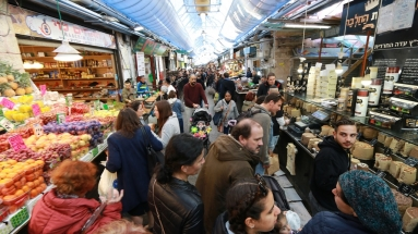 Crowded street in Jerusalem, Israel